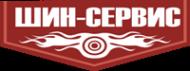 Логотип компании Шиномонтажная мастерская