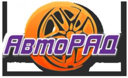 Логотип компании Авторад