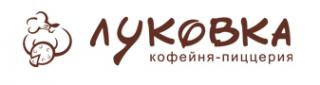 Логотип компании Луковка