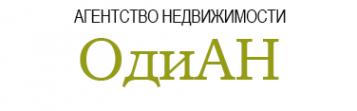 Логотип компании ОдиАН