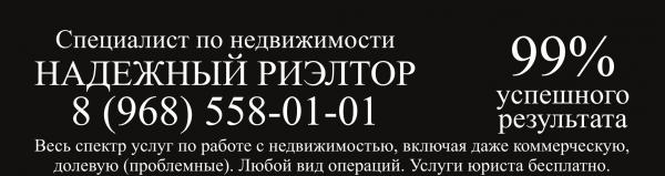 Логотип компании Федерал-Одинцово