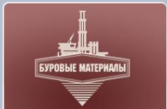 Логотип компании Буровые материалы